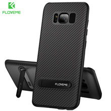 FLOVEME Case For Samsung S8 S7 Galaxy S8 Plus Luxury Carbon Fiber Kickstand TPU Cover For Samsung Note 8 S7 S7 Edge Case Capinha