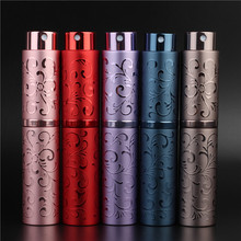 High Quality Aluminum 10ml Portable Spray Bottle Small Refillable Perfume Atomizer Bottles Travel Empty Cosmetic Container