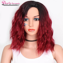 Doris beauty Ombre Red Color Synthetic Short Wigs For Women Water Wave Fluffy Hair Orange Green Cosplay High Temperature Fiber