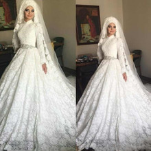 NCDIMS Luxurious Arabic Muslim Wedding Dresses Long Sleeves