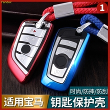 Buy Key Auto Cover And Get Free Shipping On