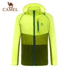 2015 CAMEL outdoor jacket skin clothing new spring and summer men's sport coat cardigan breathable shade mosquito A5S224017