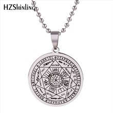 2018 New Stainless Steel Seals Of The Seven Pendant Necklace Silver Ball Chain Fashion Jewelry Round Pendants Gift Men Women HZ7(China)
