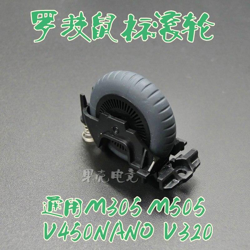 1pc New Original Mouse Roller Mouse Wheel For Logitech Mouse M505 V450 NANO V320 M305