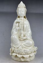 china dehua White Porcelain Carve Noble Kwan-Yin Sitting Lotus Big Statue