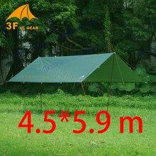 4.5*5.9 mètres grande bâche Anti UV 210T avec revêtement en argent extérieur grand abri auvent de plage de haute qualité