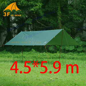 Image 1 - 4.5*5.9 meters big tarp Anti UV  210T with silver coating outdoor large shelter high quality beach awning