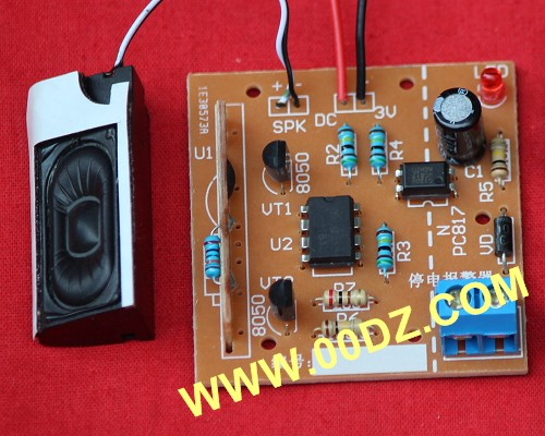 Power failure alarm kit power failure alarm Zhejiang Province electronic course change materials supporting training kit DIY switch power circuit skills training kit electronic diy suite supporting materials