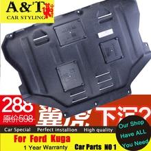 A и T стайлинга автомобилей для Ford Kuga побег пластиковые двигателя 2013 — 2015 для Kuga двигатель опорная плита крыло легированной стали двигателя