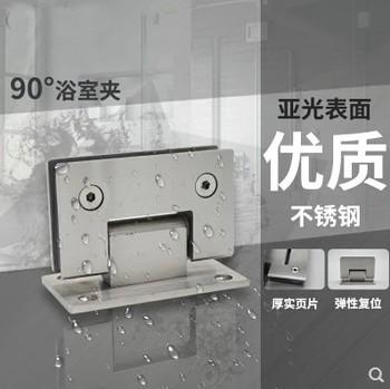 Prysznic drzwi ze szkła hartowanego zawias łazienka klip obsada stałe 304 zawias ze stali nierdzewnej (XYGL-21) 90 stopni tanie i dobre opinie BONJEAN Zawiasy STAINLESS STEEL Metalworking