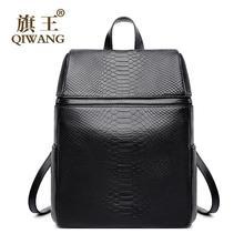 QIWANG women bag 2016 new genuine leather bag quality fashion serpentine leather quality women shoulder bag