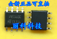 Freeshipping  VN5160S VN5160