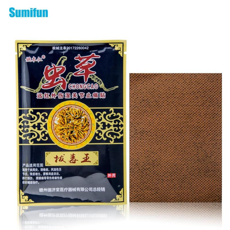 8pcs/bag Medical Pain relief patch Cervical spine Treatment Tiger Balm Plaster Arthritis analgesic Patches Body Massager C3
