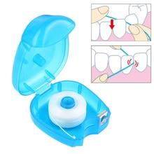 25 м портативная зубная нить уход за полостью рта очиститель зубов с коробкой практичные гигиенические принадлежности для гигиены полости рта цвет случайный