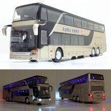 Modelo de autobús de fricción de aleación para niños, escala 1:32, alta calidad, autobús de turismo doble, vehículo de juguete flash, juguetes para niños, envío gratis