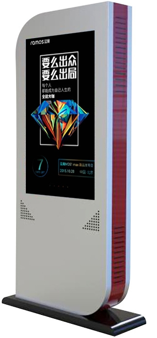 1080p Lcd Tft 42 46 55 65 Inch 3g 4g Wifi Lcd Outdoor Waterproof Full HD Advertising Telecommunications Kiosk Signage Totem
