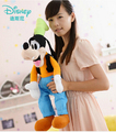 1pcs 30CM Plush Toy Goofy dog Toy Mickey and Minnie Mouse Super Quality  Lovey Cute Doll Gift for Children Christmas toys