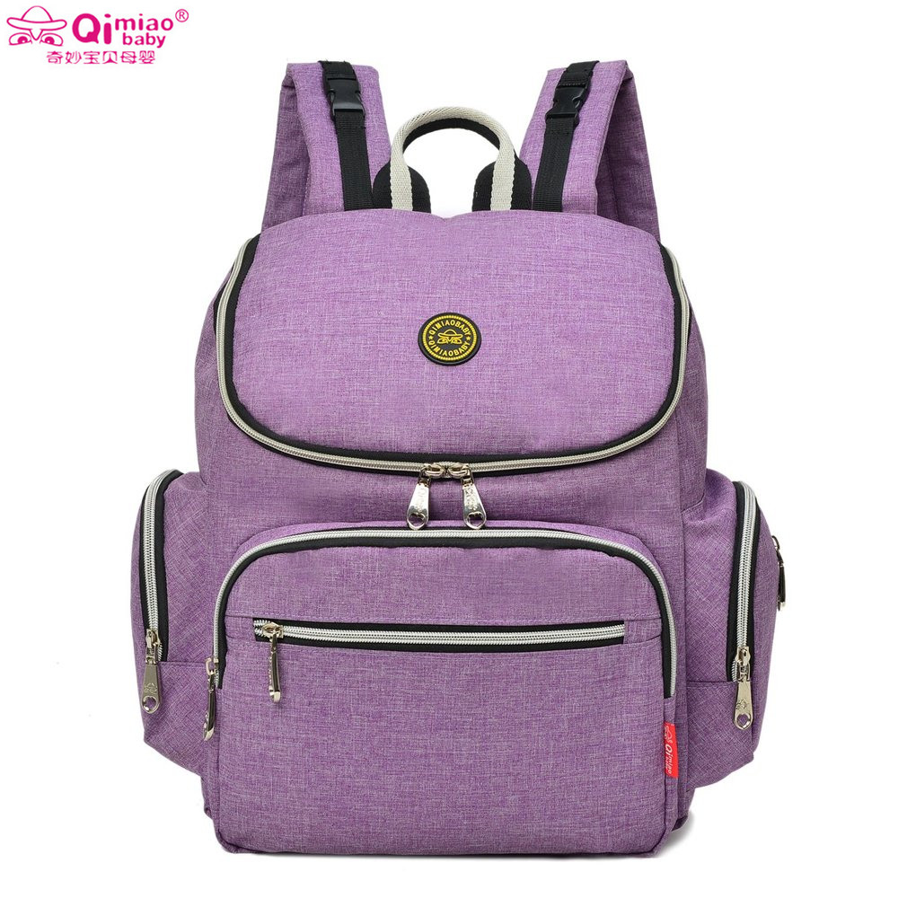 Large Capacity Baby Diaper Bag Mummy Nappy Bag Fashion Travel Backpack Nursing Bag for Baby Care Stroller Pram Bags Waterproof free shipping new fashion rose embossing large capacity baby diaper bag nappy changing bags waterproof mummy bag