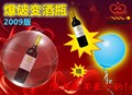 Appearing Bottle In Balloon Splash Bottle Stage and Bottle Producing Out Magic Tricks Free Shipping