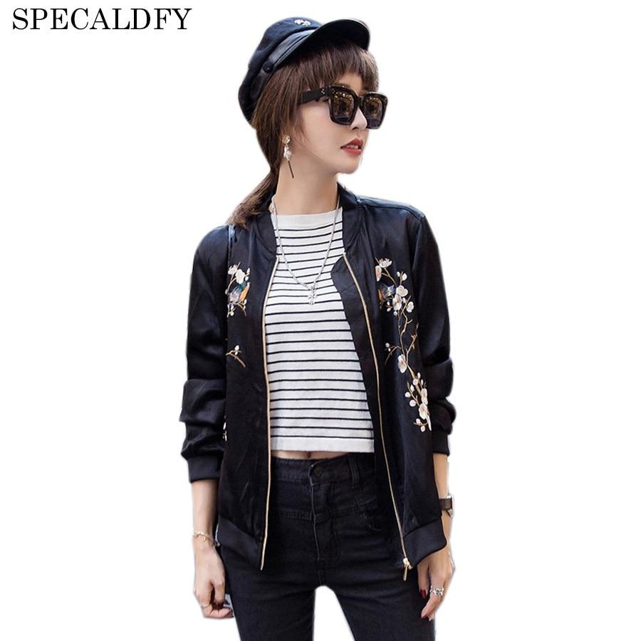 Popular Cool Jacket Women-Buy Cheap Cool Jacket Women lots from ...