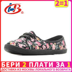 LIBANG Shallow Flat Shoes Women with Flowers Print Soft and Comfortalbe Designer Shoes Women Luxury 2019 Floral Women Slipony