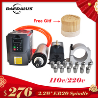 CNC Spindle 2.2KW Water Cooled Spindle Router + 110V220V VFD Inverter + 80mm Clamp 75w Water Pump 5M pipe 13pcs ER20 Collet CNC