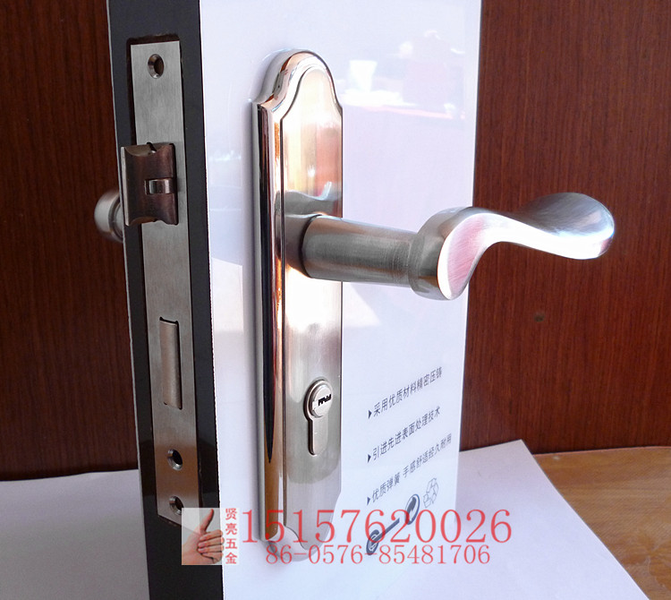 room door pitch 165 wooden lock minimalist bedroom wood handle locks