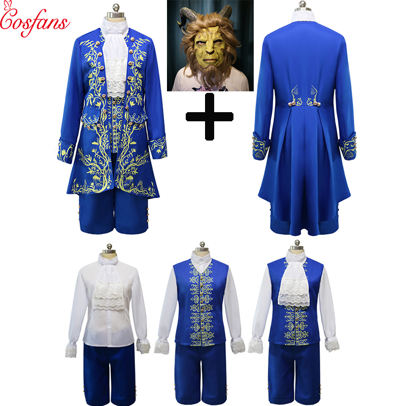 6PCS Movie Beauty And Beast Cosplay Costume Adult Prince Adam Clothing Men's Mask Halloween Carnival Party Funny Ball Props Wig