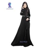 New Style Ladies Plain Color Falbala Muslim Dress Long Flare Sleeve Women Islamic Dresses Summer