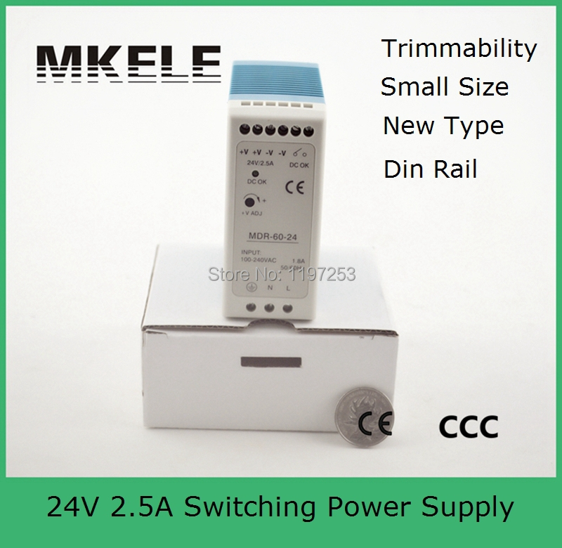 CE certified high qualtity din rail small size single output switching power supply 60w 24v MDR-60-24 single output 60w 2.5A jiangsu seedlings 12