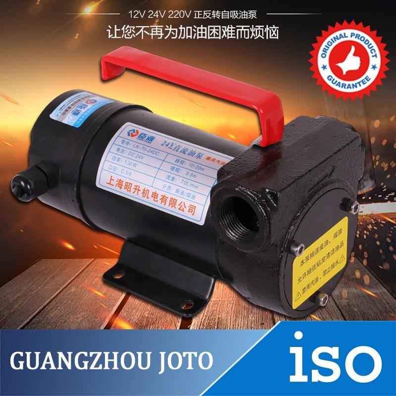 Pompe de transfert de mazout 9.19 24 V DC pour Biodiesel au kérosène Diesel