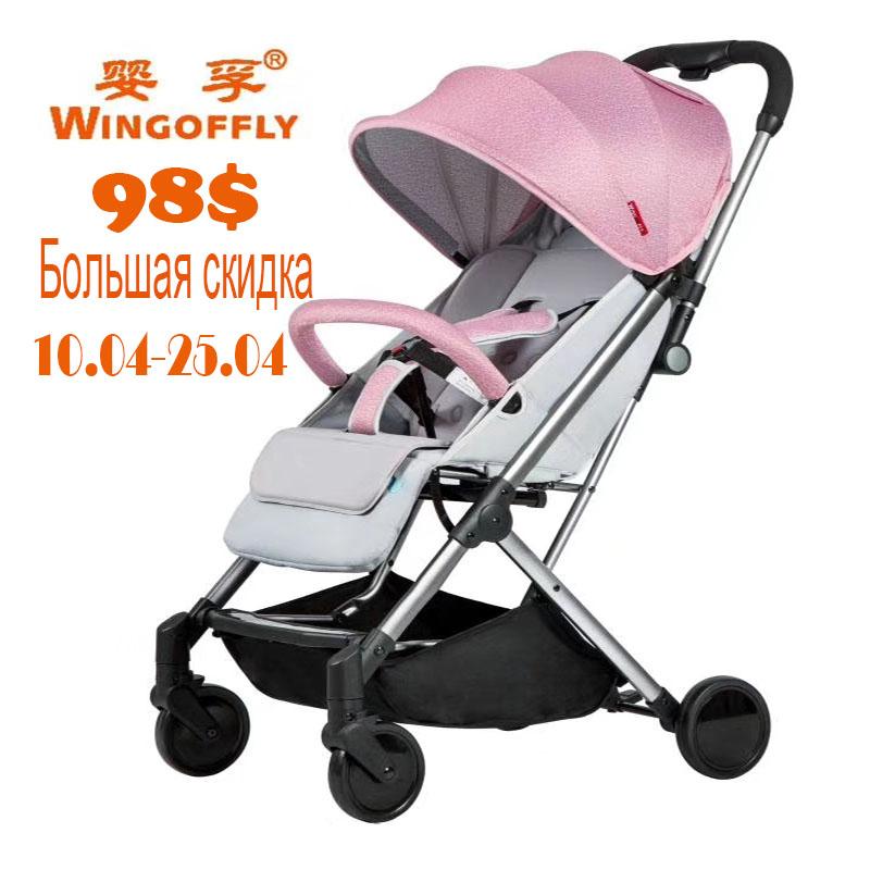shipping free baby stroller high landscape bump ultra-light newborn baby Baby-family dual-use easy and convenient to carry