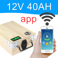 5 PCS APP 12V 40AH Electric Bike LiFePO4 Battery Pack Phone Control Electric Bicycle Scooter Ebike