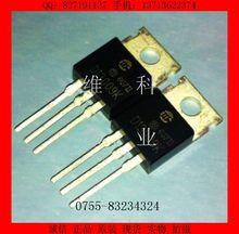 Бесплатная доставка 40 шт./лот D13009K J13009-2 NPN транзистор MJE13009 оригинальный Продукт