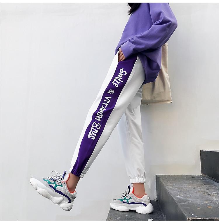FINEWORDS Striped Jogger Harem Pants Long Leisure Pants Women Autumn Female Clothes Sweatpants Sportswear Trousers Plus Size 2