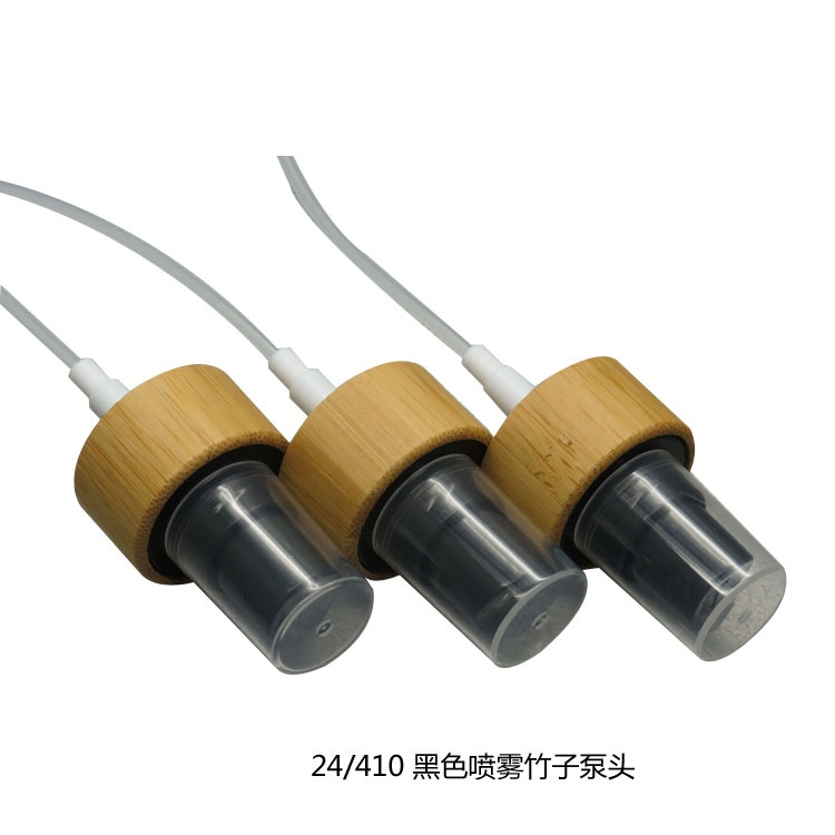 free shipping 50pcs/lot 24/410 bamboo pump head Spray black /white Cosmetic spray head 50pcs lot emb20n03g mb20n03g b20n03g 20n03g 100% new free shipping