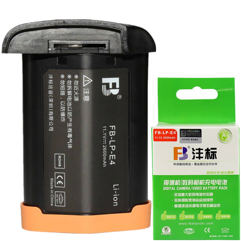 LP-E4 lithium batteries LPE4 Li-ion Battery pack LP E4 For CANON EOS 1D Mark III 1Ds Mark III 1D mark 4 Digital Camera Battery цена