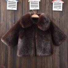 2017 New Arrival Boys Faux Fur Hoodies Winter Jacket Faux Mink Fur Girls Warm Coat Kid Winter Clothes Toddler Fur Clothes