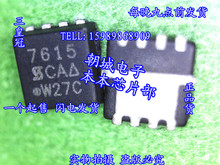 Si Тай и SH 7615 QFN SI7615DN-T1-GE3 SI7615 integrated circuit