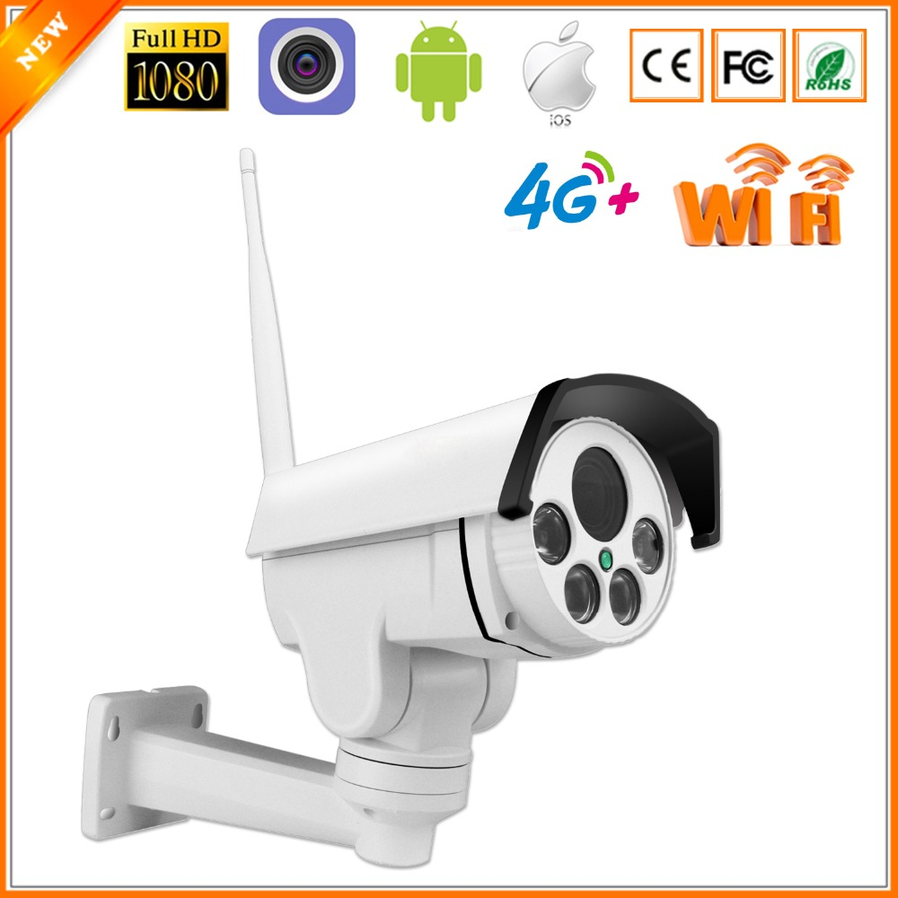 BESDER 1080P 4G 3G SIM Card IP Camera Wifi Outdoor Bullet PTZ 5X Auto Zoom Pan