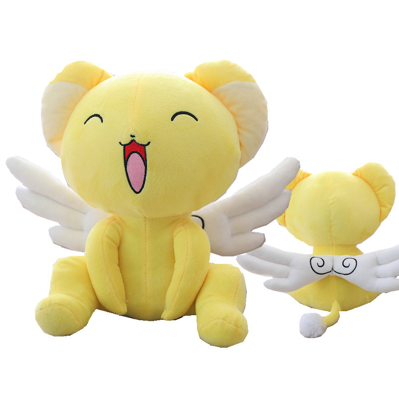 Magic girls Pet stuffed animals CERBERUS with cute wings Janpanese Action movie action figure Doll Anime Toy for Baby girl