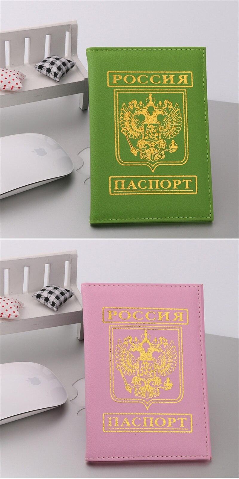 russia-double-eagle-passport-d8