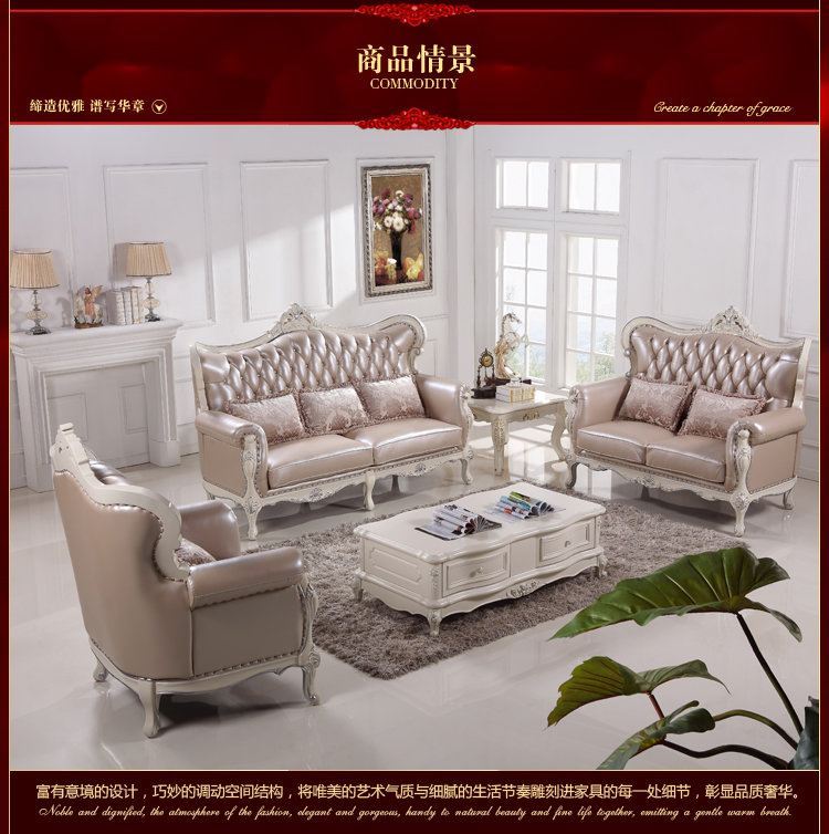 Antique Style Classic Furniture Living Room Sofa With Genuine Leather 8509 In Living Room Sofas