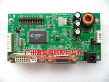 Free shipping N9680 LED driver board JRY-ML58L-V6 motherboard decoder board