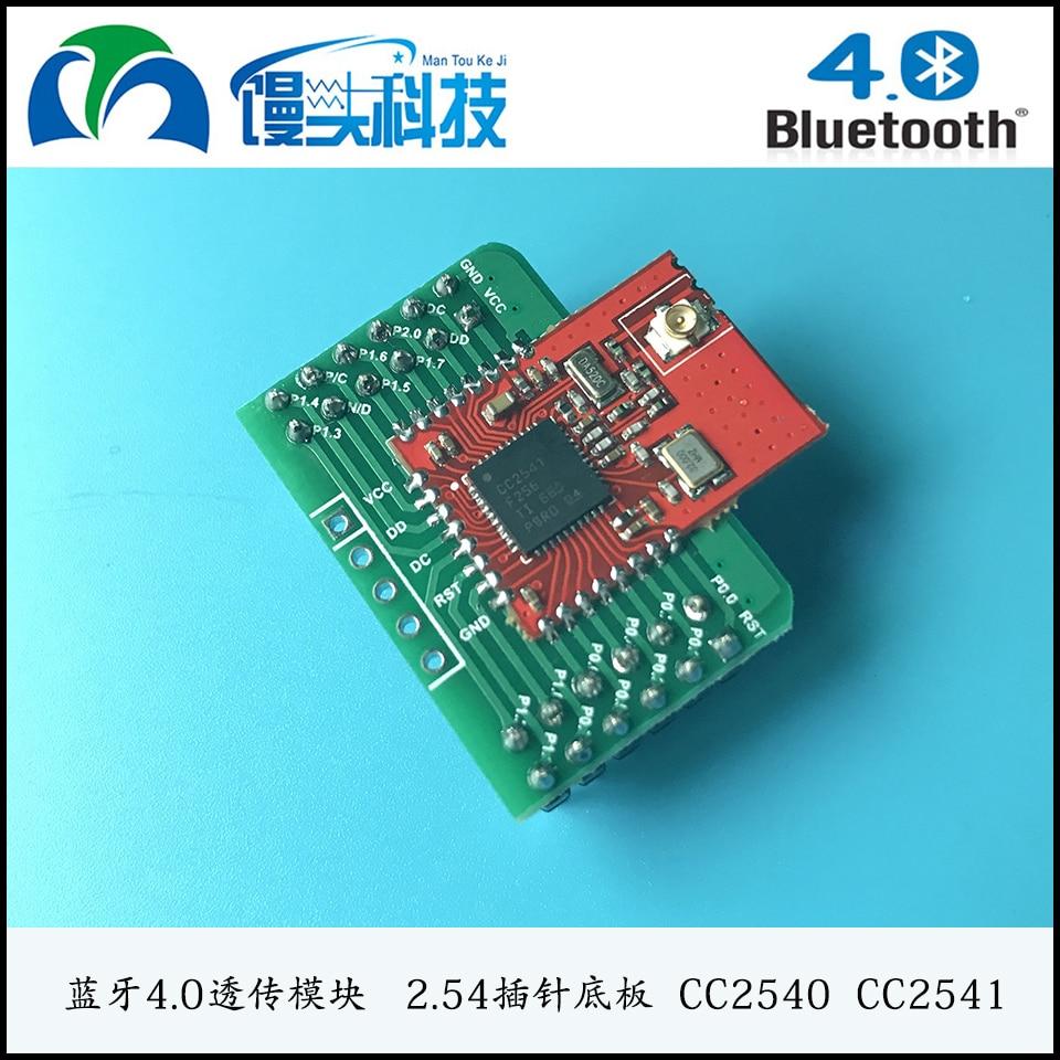Mt-ble08 Bluetooth 4.0 BLE серийный сквозной модуль 2.54 мм Pin этаж CC2541 ancs