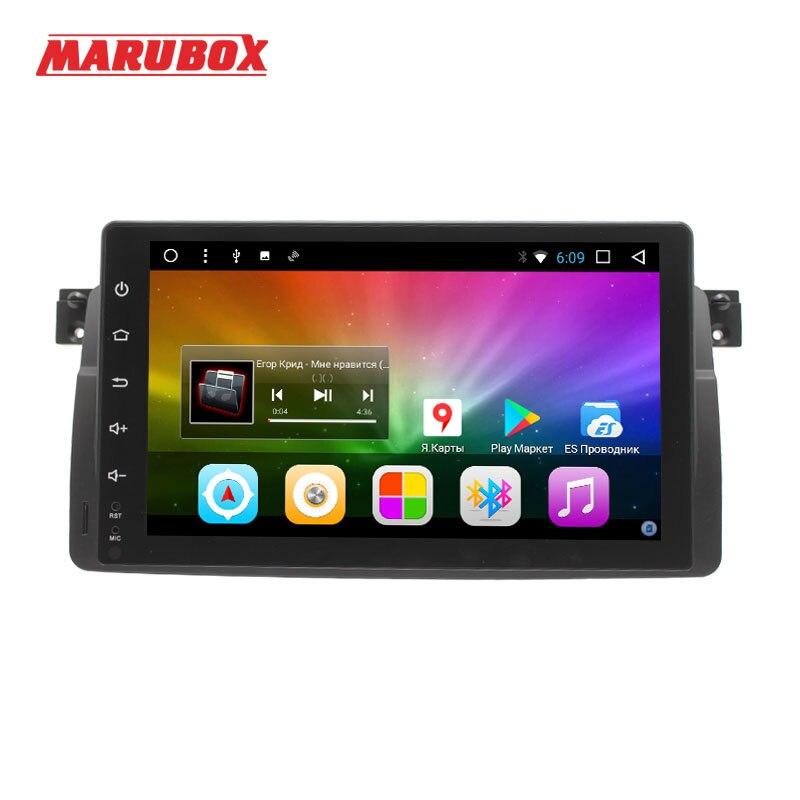 MARUBOX Head Unit 1 Din Android 8 1 For BMW E46 X3 E3 Z 9 Inch