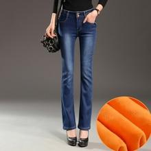 Женские теплые брюки для зимних высокой талией стретч руно выстроились flare джинсы прямые узкие брюки-клеш женщины тепловой одежда