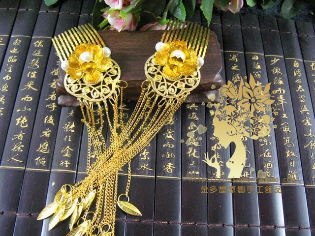 Shangyuan Festival Tang Design Pair of Hair Comb Red Bride Wedding Jewelry Hanfu Costume Hair Accessory Jewelry 2 piece set bride of the water god v 3