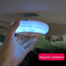 Car Reading Llight Low Power Consumption Small Light Soft Magnetic Installation Design Automotive LED Blue