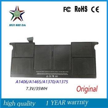 a1582 battery